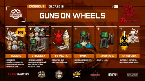 FRT: Guns on Wheels 9