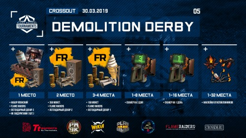 FRT: Demolition Derby №5