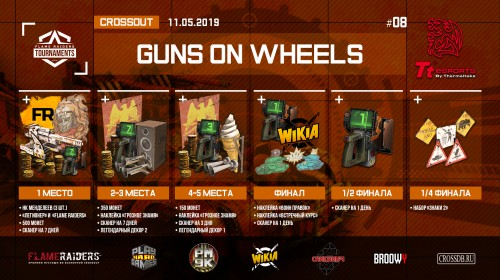 FRT: Guns on Wheels #8